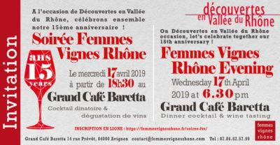 invitation soirée 17 avril 2019