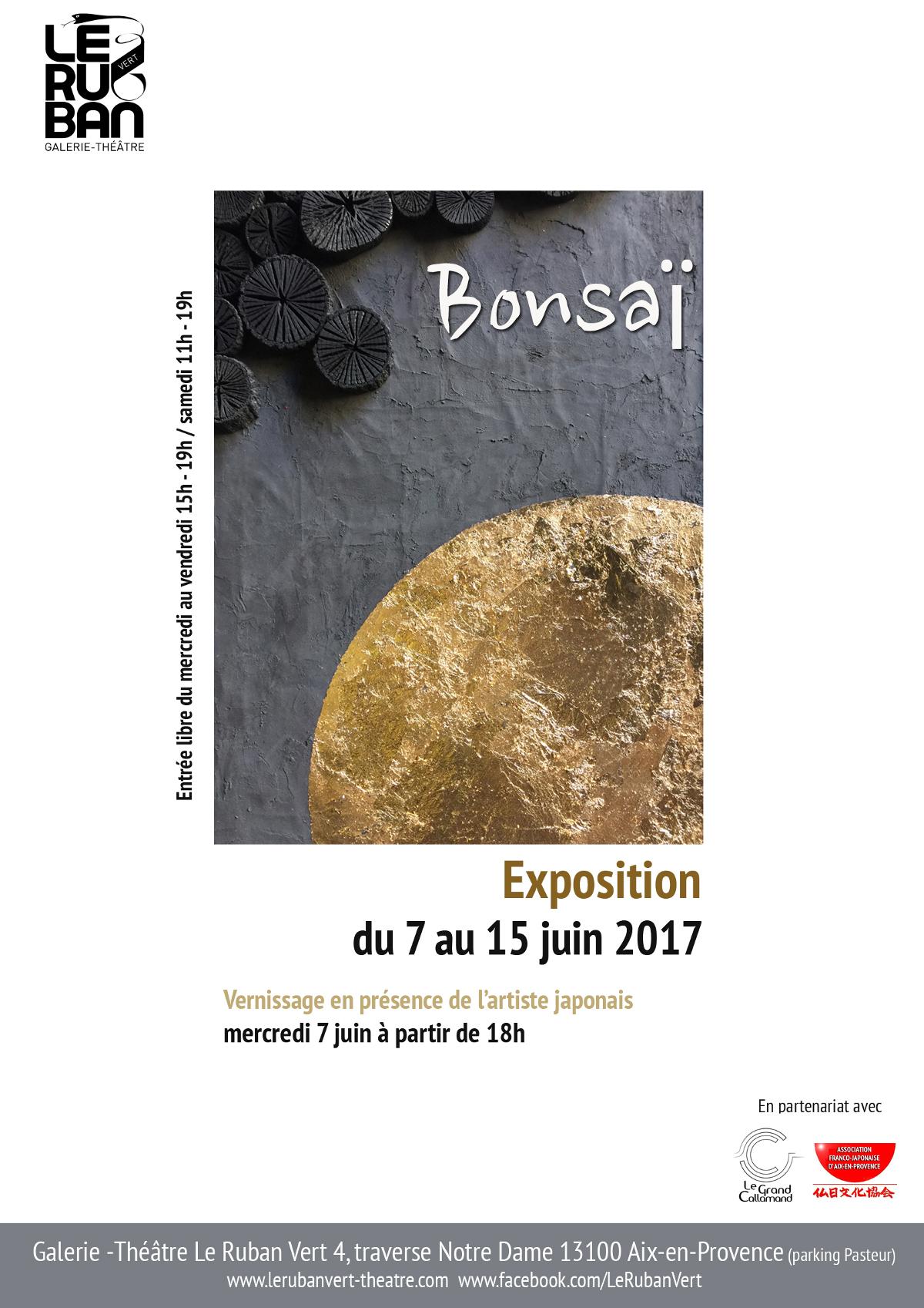 expo BONsai 1200